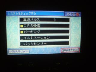 Cimg6677