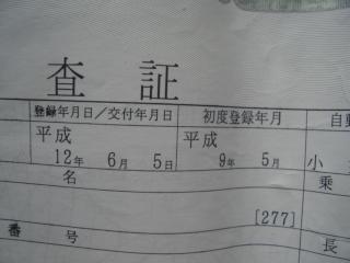 Cimg6729